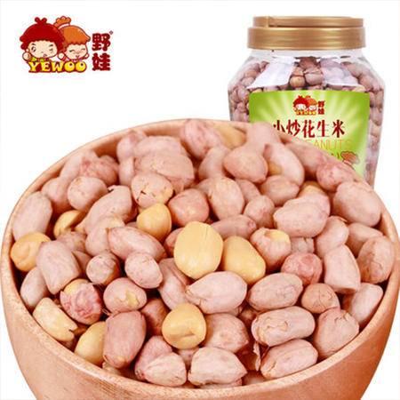【野娃】新货休闲零食坚果炒货特产小吃熟五香花生米下酒菜750g罐