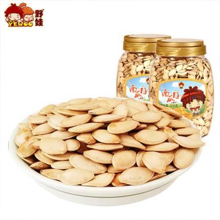 野娃新货休闲零食品坚果炒货特产农家椒盐南瓜子生熟原味500g*2罐