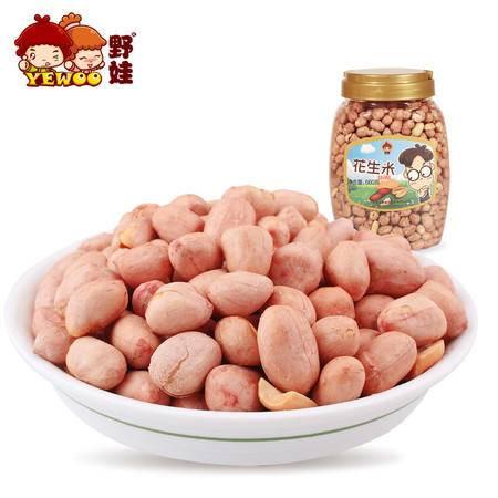 【野娃】新货休闲零食品坚果炒货特产五香味熟花生米下酒菜660g罐