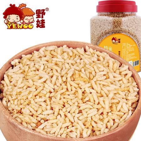 【野娃】安庆特产炒货休闲零食小吃农家糯米炒米1100g罐