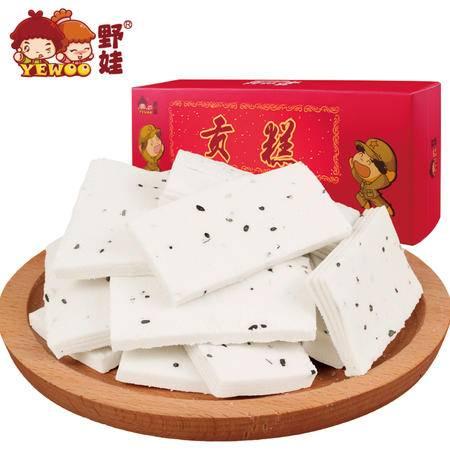 【野娃】休闲零食特产小吃糕点点心安徽贡糕300g盒云片喜糕
