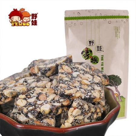 【野娃】休闲零食品小吃特产黑芝麻花生酥糖传统糕点点心280g袋