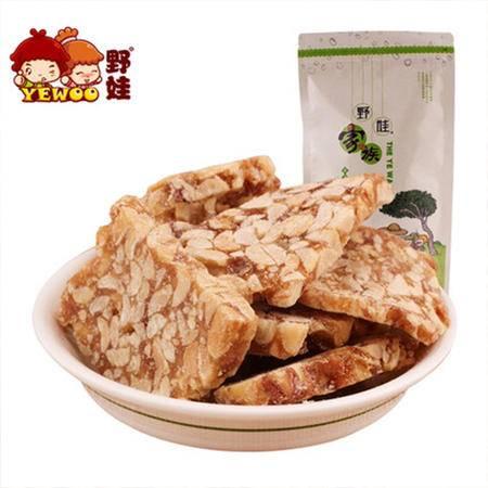 野娃 休闲零食品特产小吃花生糖片传统糕点点心花生酥糖280g袋