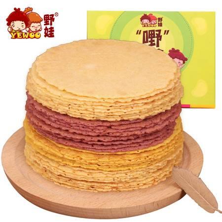 野娃粗粮饼南瓜饼紫薯饼片早餐杂粮玉米薄脆原味饼休闲零食品528g