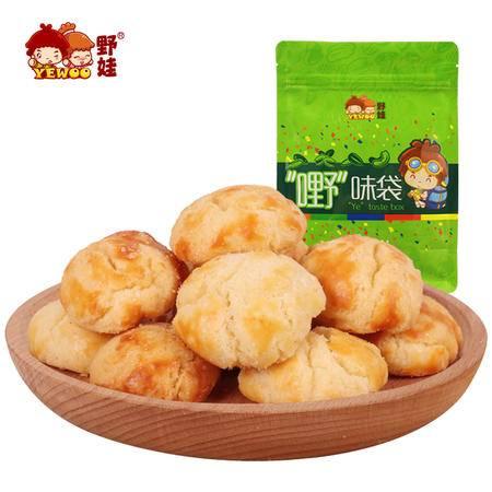 野娃 一口酥奶香酥饼点心糕点饼干儿童成人休闲零食特产200g袋