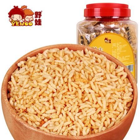 【野娃】零食品农家糯米炒米休闲小吃海鲜味香辣味原味美食600g罐