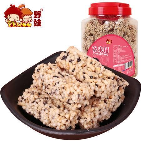 【买二送一】野娃米花酥米花糖休闲零食传统糕点点心特产小吃炒米冻米糖800g罐
