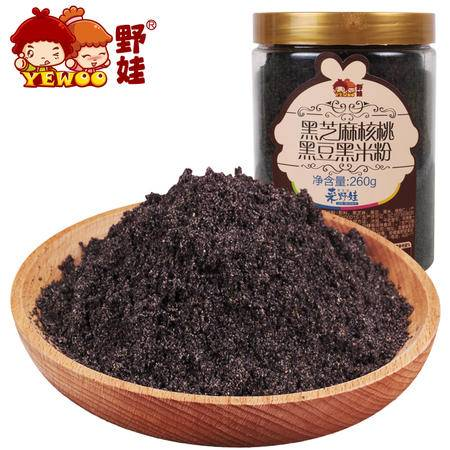 【野娃】黑豆黑芝麻粉核桃粉黑米粉熟代餐五谷杂粮早餐粉260g罐
