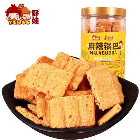 野娃小米锅巴安徽特产休闲膨化零食品小吃粗粮香辣口味锅巴280g罐