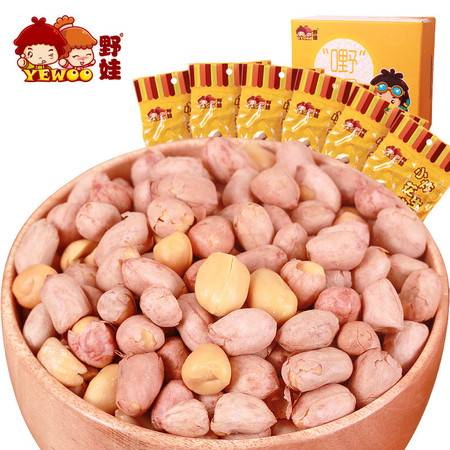 野娃新货零食坚果炒货特产小吃熟五香味小炒花生米下酒菜120g*6袋