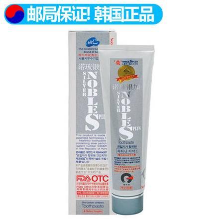 [韩国直邮] 旅行用诺玻银加牙膏 130g