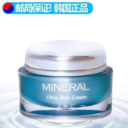 [韩国直邮] JNC 矿物质保湿营养霜 50g