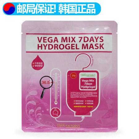 [韩国] SKINFACTORY Vega Mix 7 Days  水凝胶 面膜