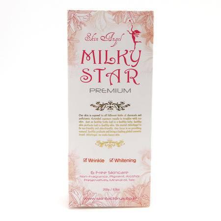 Skin Factory  Milky Star按摩面膜