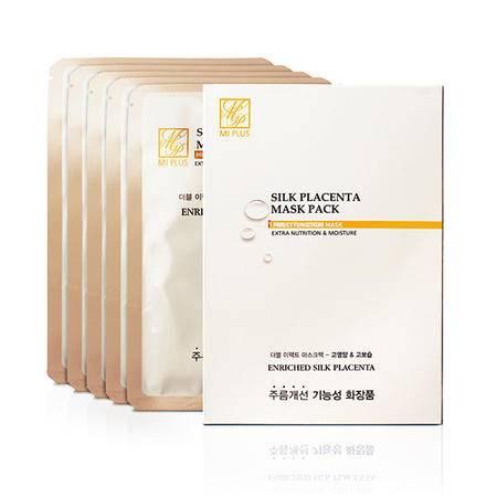 水光 胎盘素 面膜1box(30ml*5)