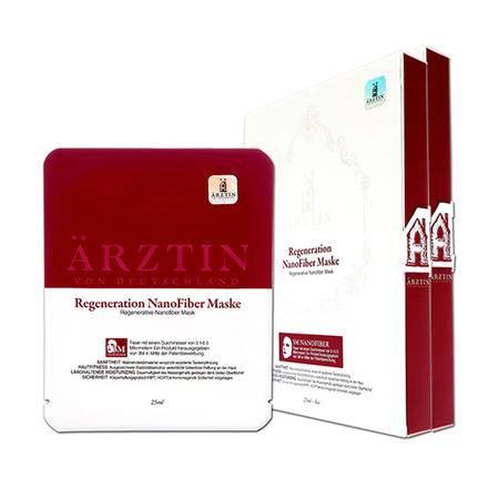 ARZTIN 集中恢复弹力精华面膜2盒