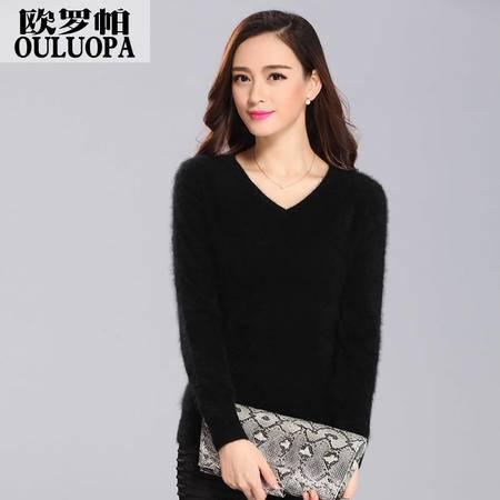 女士贴身貂绒针织衫 时尚韩版套头毛衣V领保暖打底衫 包邮