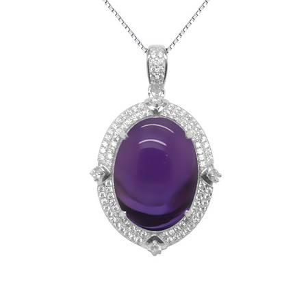 东方钰奥925银镶天然紫水晶鹅蛋面紫晶项链吊坠