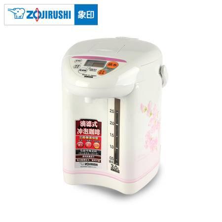 ZOJIRUSHI/象印 CD-JUH30C 电热水瓶家用保温不锈钢烧开电水壶 3L