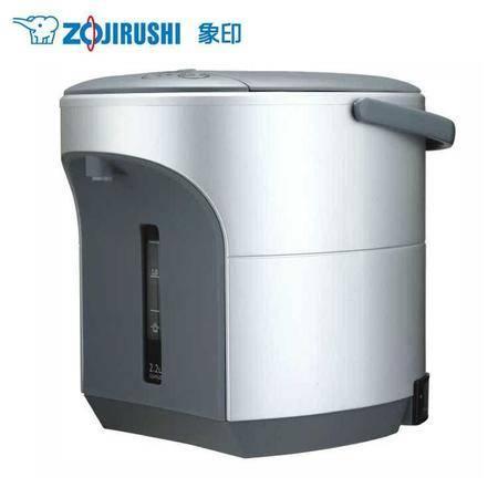 ZOJIRUSHI/象印 CD-FAH22C电热水壶ZUTTO系列微电脑电热水瓶 2.2L