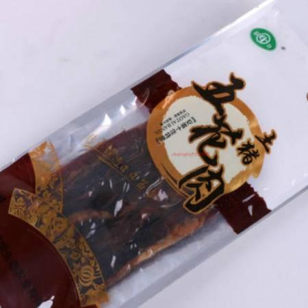 原生态土猪五花肉健康品腊肉腌制肉安徽特产240g*2袋