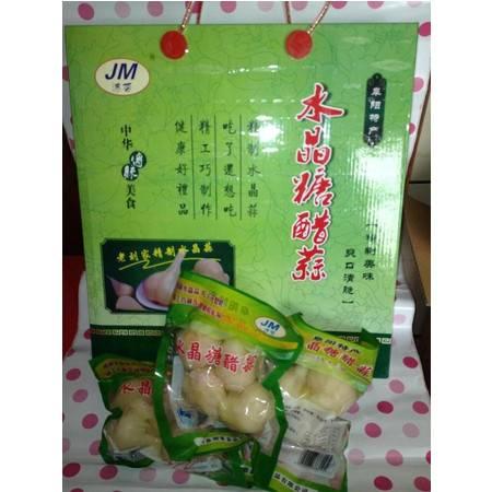 临泉糖醋蒜1500g礼盒