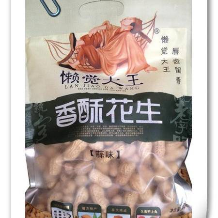 懒觉大王花生300g*1袋+方集五香小麻花50g*10袋