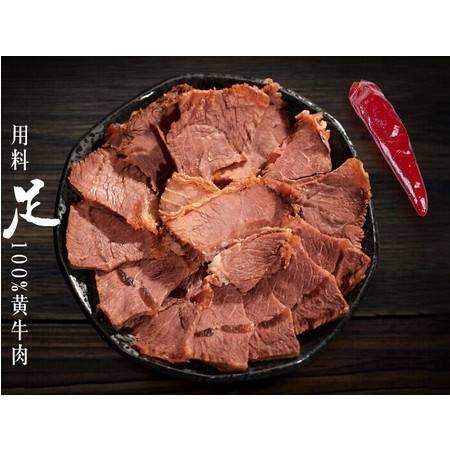 老炊牛肉酱卤牛肉熟食200g/袋*3袋