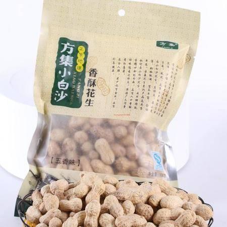 方集小白沙300g*2袋
