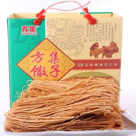 方集香油菜籽油现炸细馓子糕点休闲零食小吃安徽阜阳特产4斤礼盒