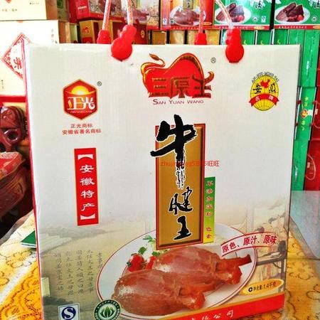 正光卤牛腱肉牛肉酱牛肉卤肉熟食礼盒