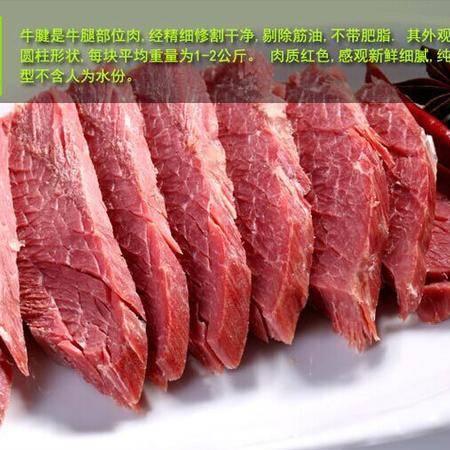 老炊牛腱肉牛肉卤肉熟食安徽阜阳特产新品上市200g*3袋
