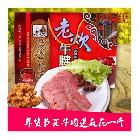 老炊牛腱子肉熟食酱卤牛肉阜阳特产178g*6袋礼盒包邮
