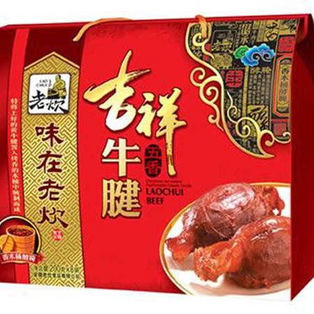 安徽老炊吉祥牛腱卤制熟食五香黄牛肉腱子肉类肉食零食真空礼盒装