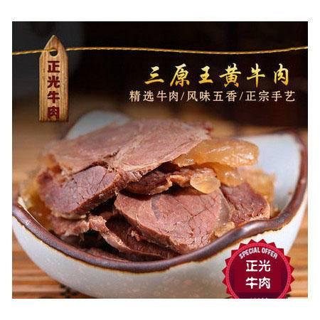 正光牛肉酱卤牛肉熟食200g/袋*2袋