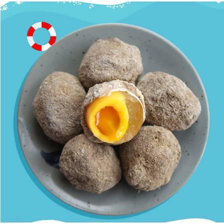 农家土鸡蛋变蛋松花蛋皮蛋20枚