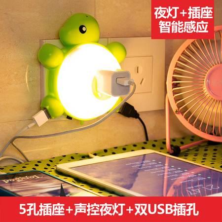 闪迪家居 创意插电开关LED节能小夜灯声控光控感应插座婴儿床头灯