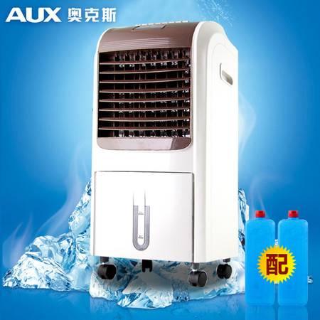 奥克斯空调扇FLS-120G 单冷型 冷风机 冷气扇 双冰晶 正品