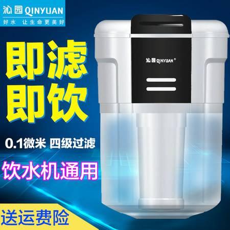 沁园净水桶HA1家用过滤桶 直饮 软化滤芯 饮水机专用净水器