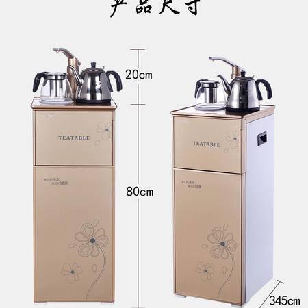 Aiier/爱吉尔智能茶吧机家用饮水机立式多功能养生壶茶吧机办公室