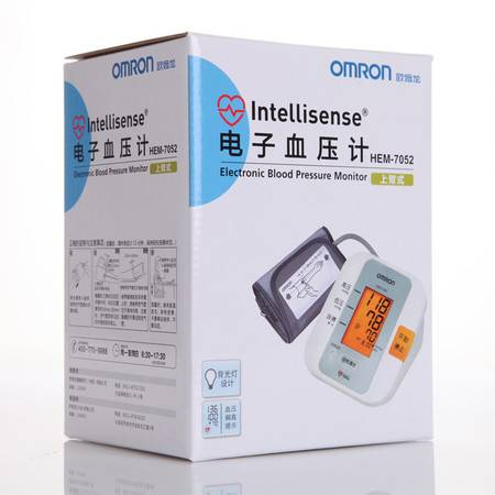 欧姆龙电子血压计HEM-7052 家用上臂式 全自动测量血压仪器测压仪