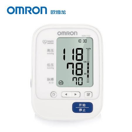 欧姆龙电子血压计HEM-7132 家用上臂式血压仪全自动