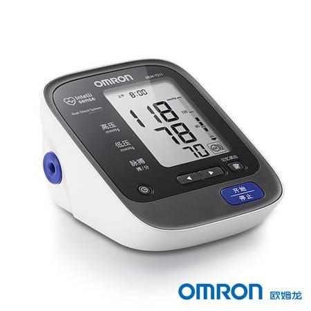 欧姆龙日本原装进口电子血压计HEM-7211 上臂式血压计 家用 臂式