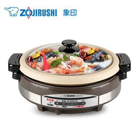 象印电热火锅 EP-RAH30C 烧烤蒸煮锅/多用电锅/电火锅 满水量5.3L