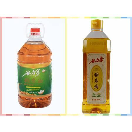冉龙非转基因稻米油5L与900ML套餐组合江浙沪皖包邮