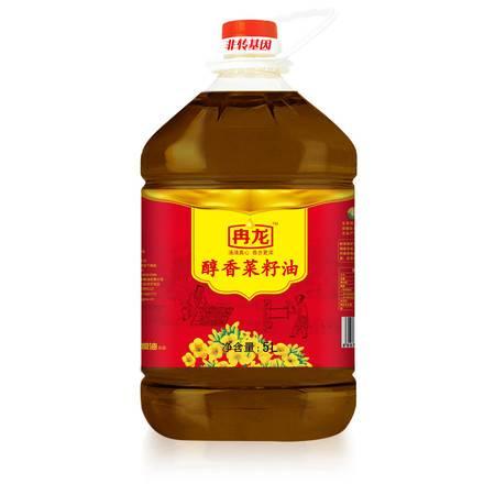 冉龙非转基因醇香菜籽油