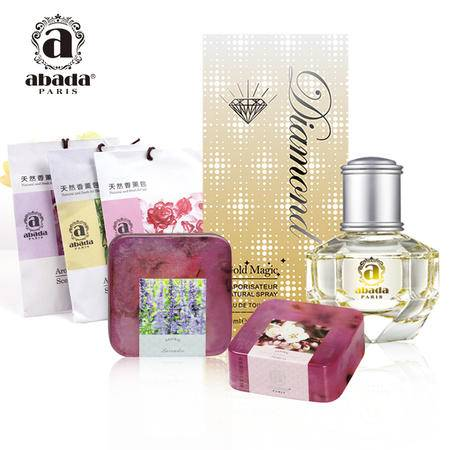 法国abada雅比特浪漫香氛大礼包 超值金幻香水套餐(1+2+3=6件套大礼包)
