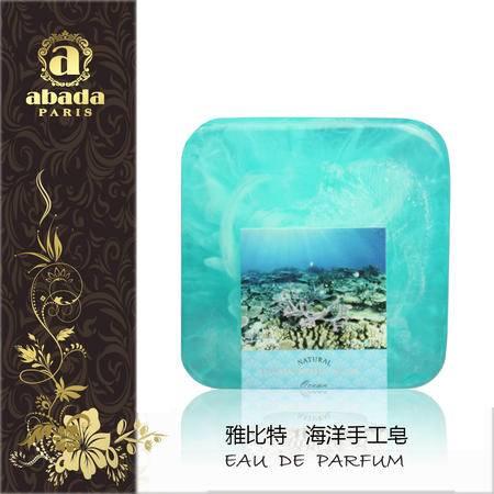 法国abada雅比特海洋精油皂105g 深层清洁 控油保湿