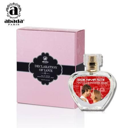 法国雅比特DIY定制香水 私香定制专属享有