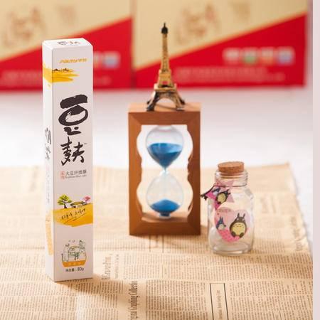 淮南特产平牧80g原香味豆麸饼干大豆膳食纤维营养美味健康休闲零食